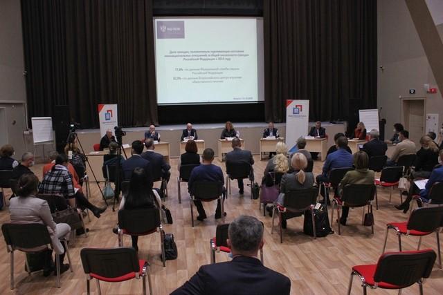 В СФО состоялся семинар о национальной политике